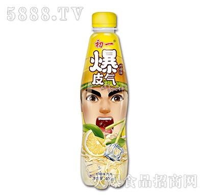 初一暴脾气柠檬味汽水400ml