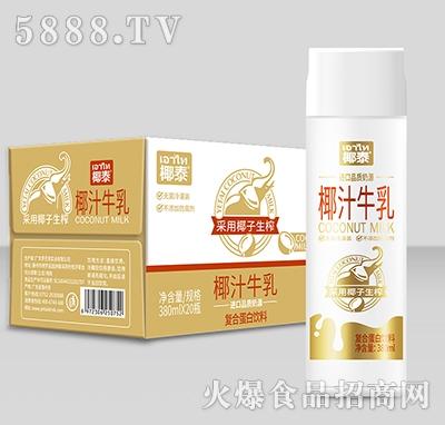 椰泰椰汁牛乳380mlx20