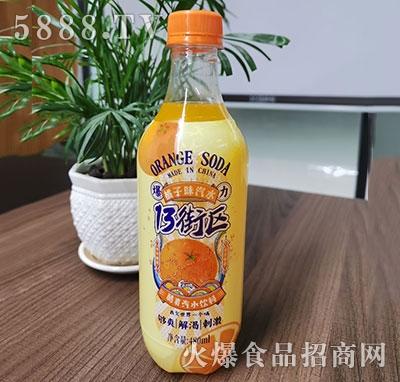 13街区橘子味汽水480ml