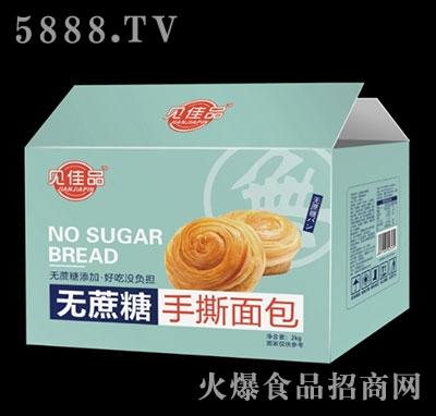 �佳品�o蔗糖手撕面包箱