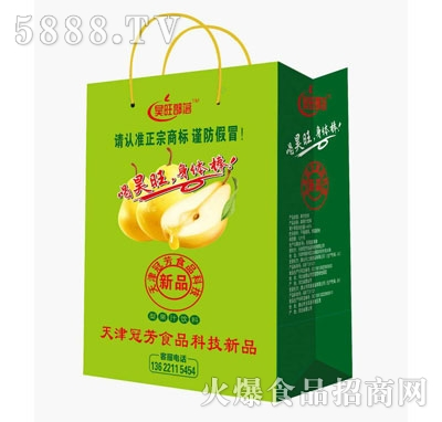 昊旺部落梨果汁饮料(袋)