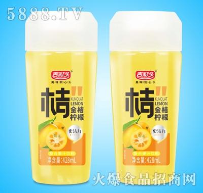 吉彩头金桔柠檬复合果汁饮料428ml