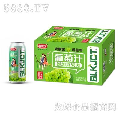 吉彩头果粒葡萄汁饮品490mlX15