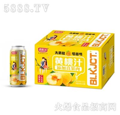 吉彩头果粒黄桃汁饮品490mlX15