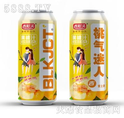 吉彩头果粒黄桃汁饮品490ml