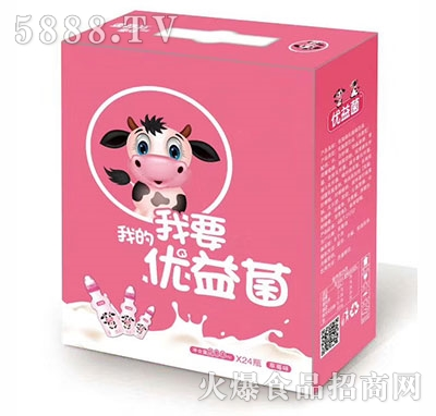 优益菌乳酸菌饮品草莓味200mlx24