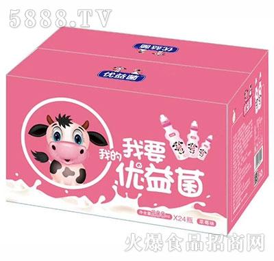 优益菌乳酸菌饮品草莓味箱200mlx24