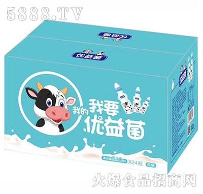 优益菌乳酸菌饮品原味箱200mlx24