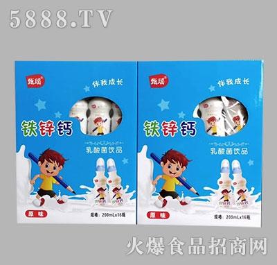 甄瑶铁锌钙乳酸菌饮品200ml×16瓶