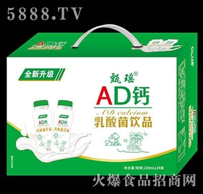 甄瑶AD钙乳酸菌饮料220毫升×24瓶