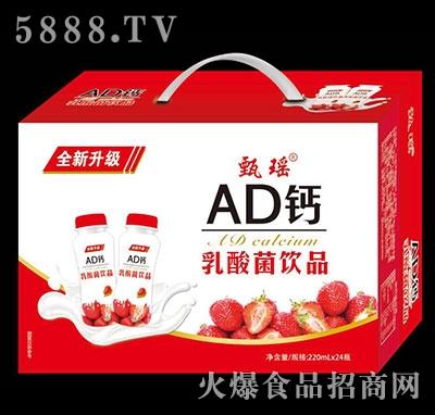 甄瑶AD钙乳酸菌饮料220ml×24瓶