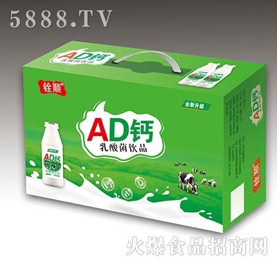 铨顺AD钙乳酸菌饮品箱装