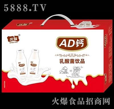 庆耀AD钙乳酸菌饮品箱装