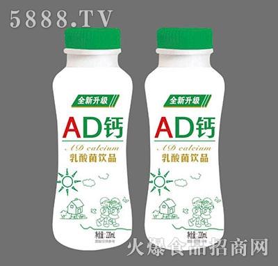 AD钙乳酸菌饮品220ml