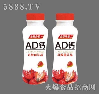 AD钙乳酸菌饮料220ml