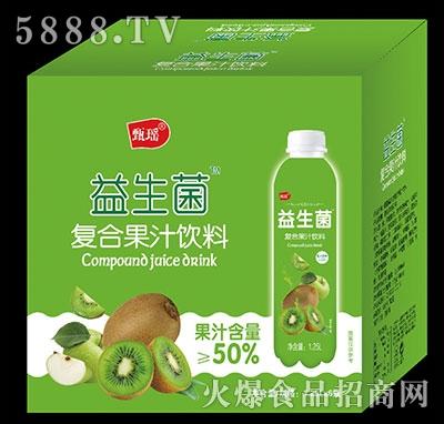 甄瑶猕猴桃益生菌复合果汁饮料1.25L×6瓶