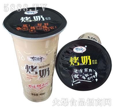 有情郎烤奶奶茶饮料400ml