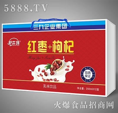 奶牛�黾t��+枸杞乳味�料�Y盒�b