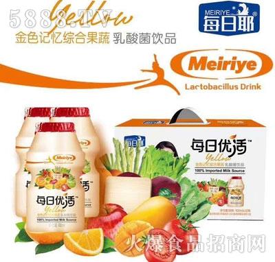 每日优活金色记忆综合果蔬乳酸菌饮品(瓶)