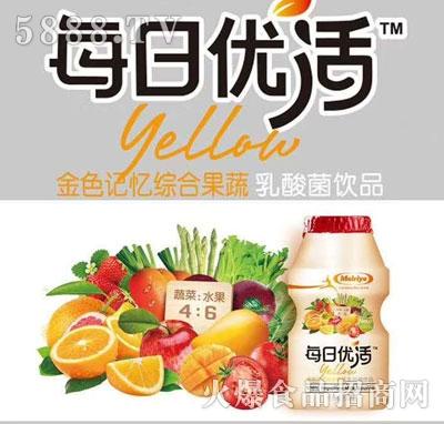 每日优活金色记忆综合果蔬乳酸菌饮品