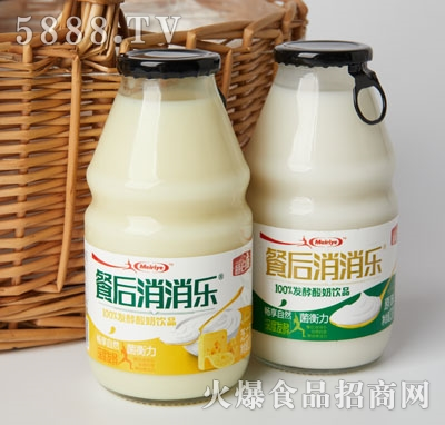 餐后消消乐发酵酸奶饮品