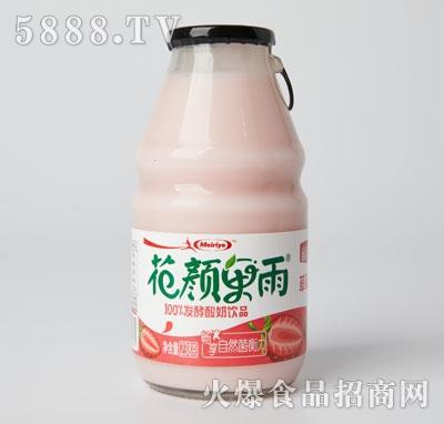 每日椰发酵酸奶饮品草莓味