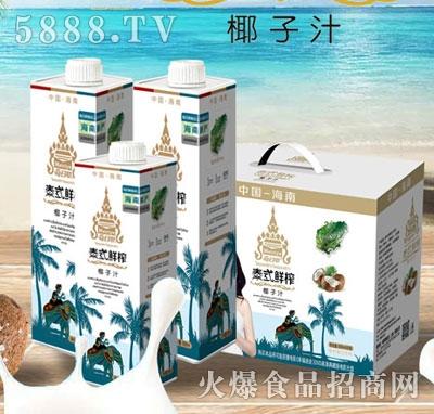 每日椰泰式鲜榨椰子汁(箱)