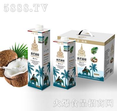 每日椰泰式鲜榨椰子汁(箱装)