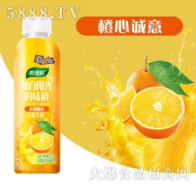 原道鲜甜橙果汁饮品500ml