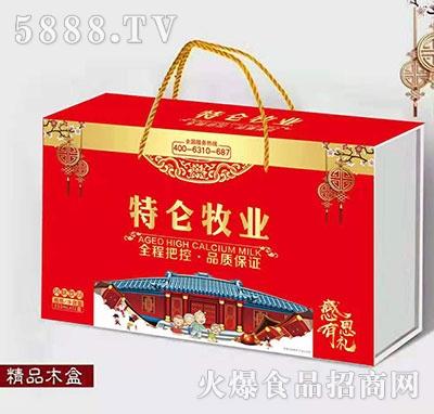 特仑牧业风味饮品礼盒250mlx12