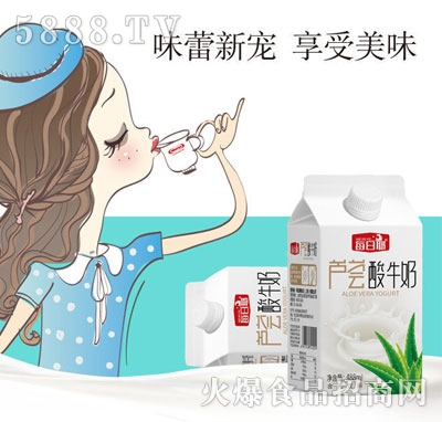 每日椰芦荟酸牛奶饮品