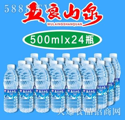 五良山泉包装饮用水500mlX24
