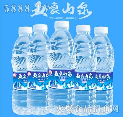 五良山泉包装饮用水500ml(瓶装)