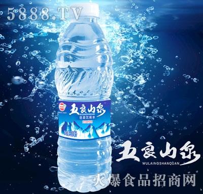 五良山泉包装饮用水(瓶)