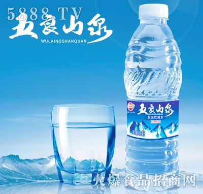 五良山泉包装饮用水500ml
