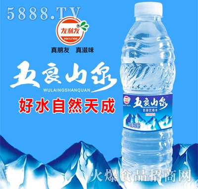 五良山泉包装饮用水500毫升