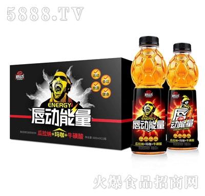 唇动能量强化型维生素风味饮料600mlX15瓶