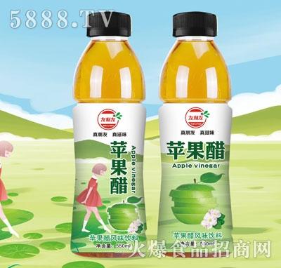 友利友苹果醋风味饮料550ml