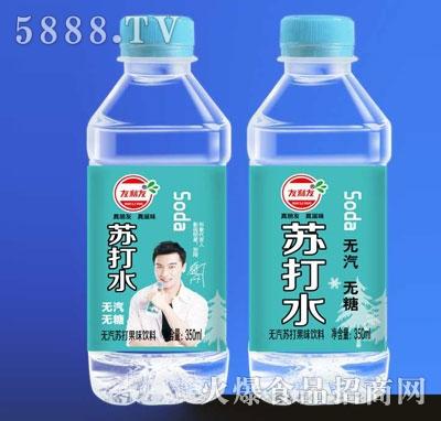友利友苏打水饮料350ml
