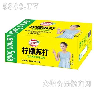 友利友柠檬苏打(箱)