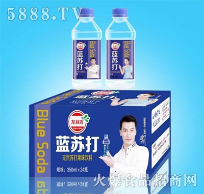 友利友蓝苏打350mlX24瓶