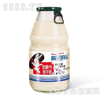每日耶餐后消消乐奶糖味甜牛奶