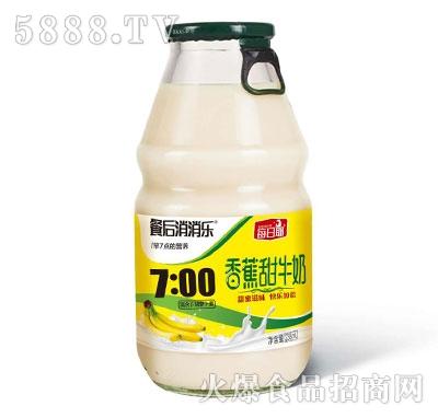 每日耶餐后消消乐香蕉甜牛奶