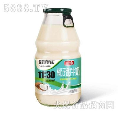每日耶餐后消消乐椰子甜牛奶