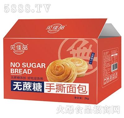 �佳品�o蔗糖手撕面包2kg