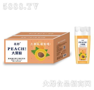 名妙黄桃复合果汁果粒饮料360mlX15