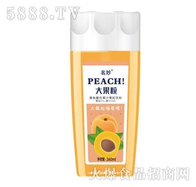 名妙黄桃复合果汁果粒饮料360ml