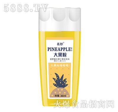 名妙菠萝复合果汁果粒饮料360ml