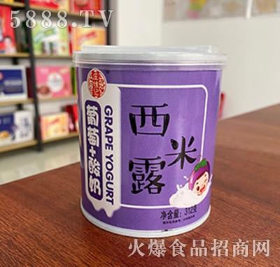 庄锦记西米露葡萄+酸奶312g