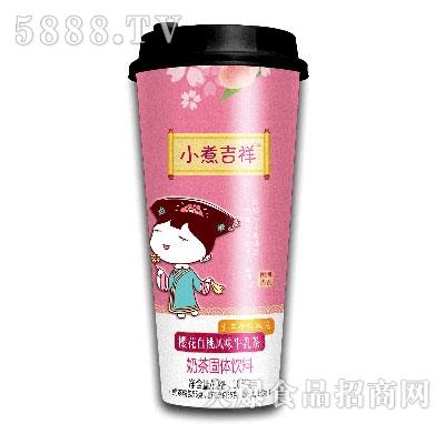 小煮吉祥樱花白桃风味牛乳茶固体饮料103g